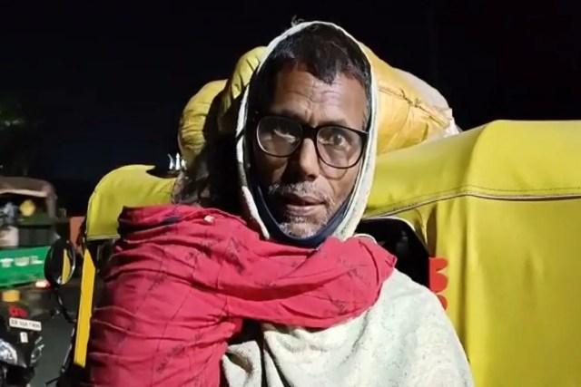 Migrant labourers, family reached supaul from auto, auto driver, lockdown in DELHI, BIHAR, SUPAUL, delhi lockdown, bihar News in Hindi, Latest supaul News in Hindi, covid-19, coronavirus, delhi government, arvind kejriwal, मजदूरों का पलायन, दिल्ली में लॉकडाउन, सुपौल पहुंचा ऑटो से, दिल्ली से सुपौल ऑटो से,
