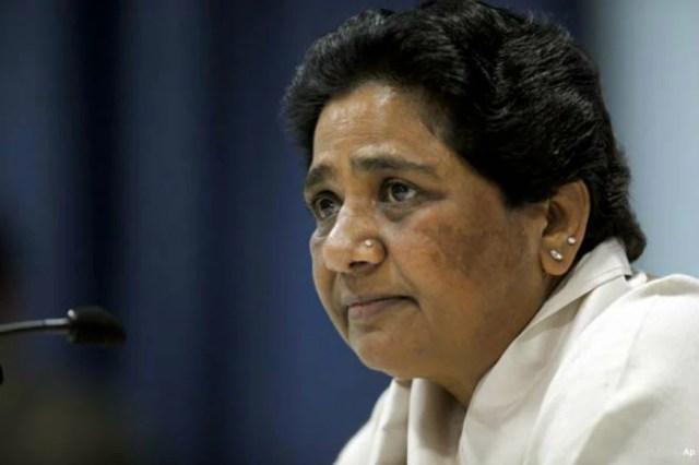 File photo of BSP chief Mayawati.