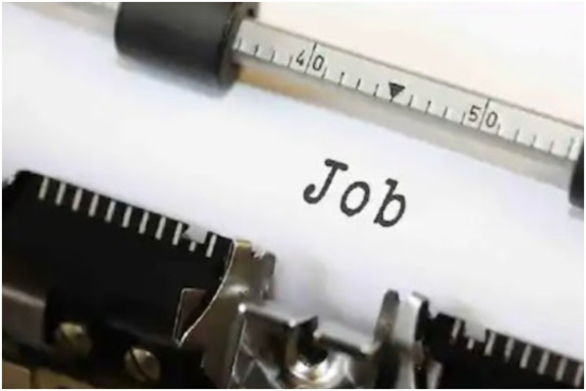 Apply For 1,074 Jr Manager, Executive and Other Posts, Check Details Here