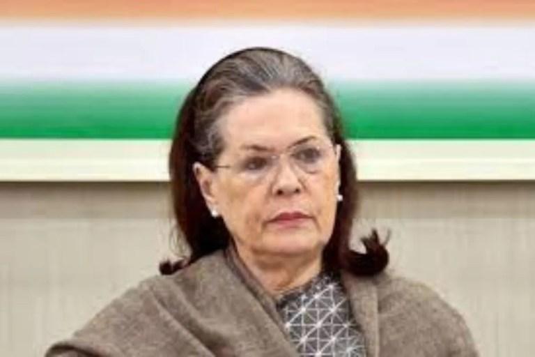 सोनिया गांधी राजनीतिक स्थिति पर चर्चा करने के लिए वरिष्ठ कांग्रेसी नेताओं के साथ बैठक करेंगी