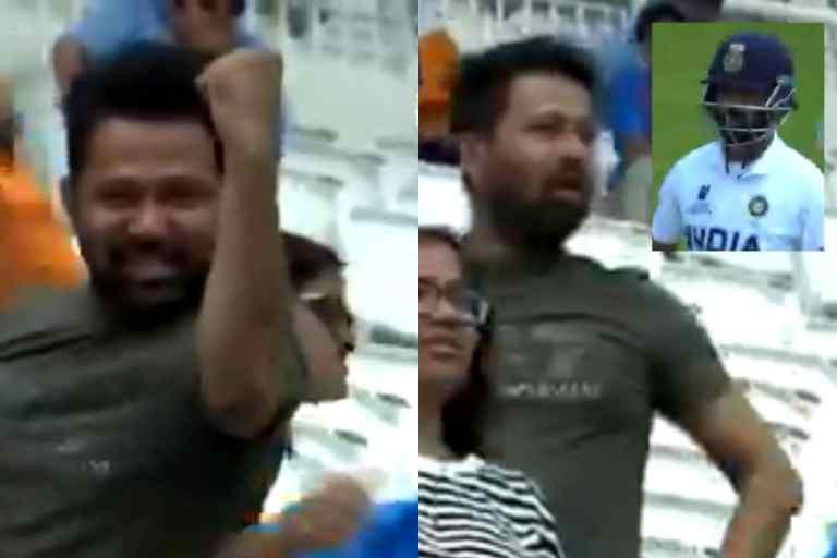 WTC फाइनल में अजिंक्य रहाणे के विकेट पर भावुक भारतीय प्रशंसक की लाइव प्रतिक्रिया शुद्ध सोना है