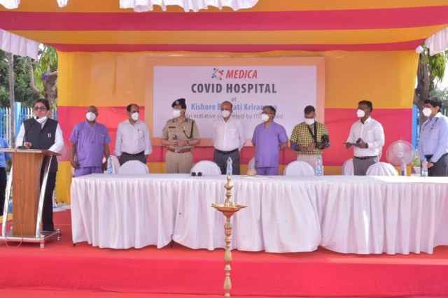 * More than 150 beds will be available at Kishore Bharati Stadium Hospital.  Courtesy Medica Multi Super Specialty Hospital adjacent to Bypass.
