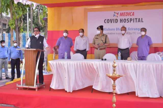* The number of general beds in this 53 bed hospital is 60.  Chief Secretary of the state Alapan Bandyopadhyay was present at the inauguration of the hospital on Friday.