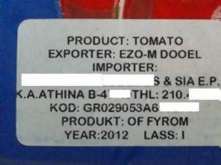 Tomatoes ID