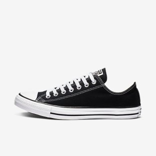 These trendy sneakers can look good with anything!