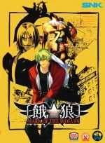 Garou: Mark of the Wolves (Neo Geo)