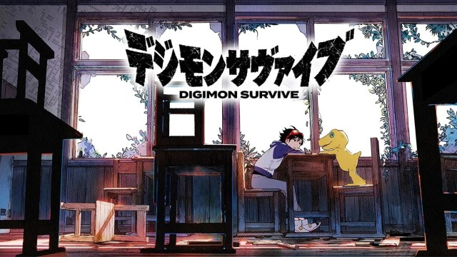 Digimon Survive Might Be Delayed (Again) 2