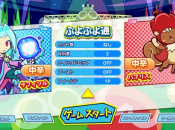 Puyo Puyo Champions Is Getting A Spectator Mode And New Secret Characters 2