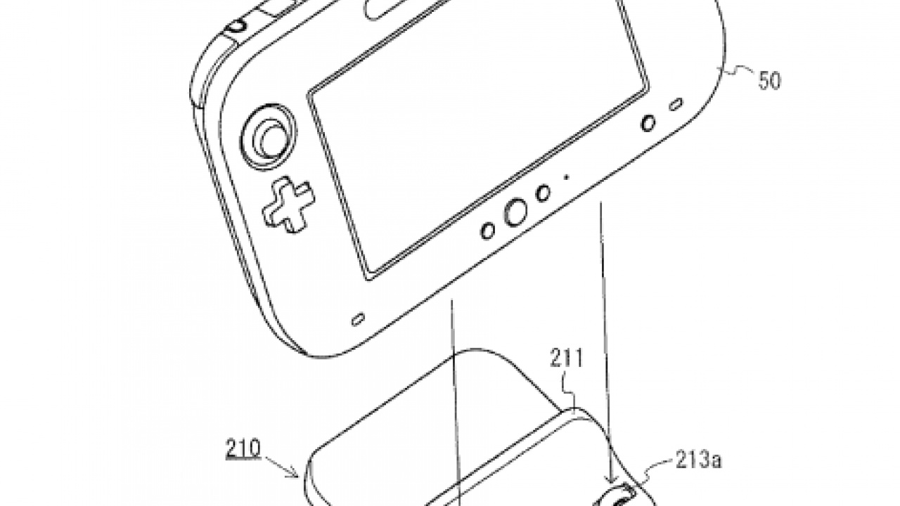 Rumour: This is Wii U's Controller Charging Dock