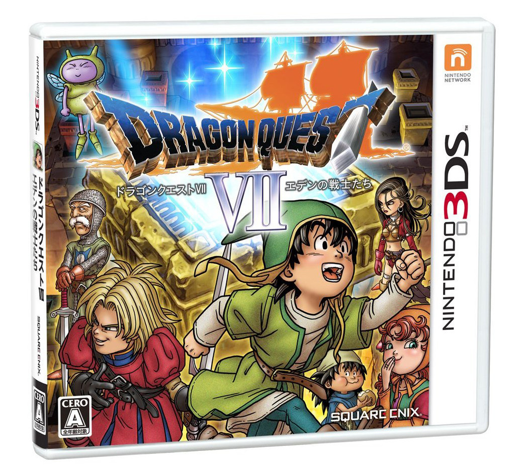 Dragon Quest 7 3ds Fliegender Teppich 3ds Remake Of Dragon Quest Vii Sells 800 000 Copies In