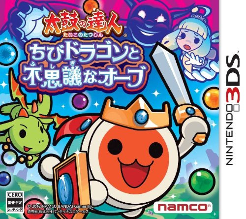 Recent Taiko Drum Master Games Ship Over 500000 in Japan