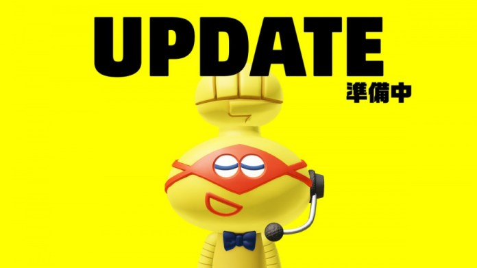 ARMS Update