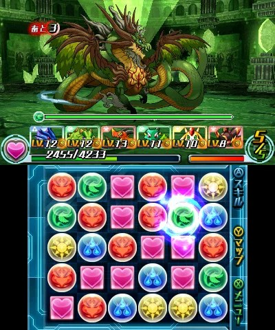Puzzle Amp Dragons Z 3DS Screenshots