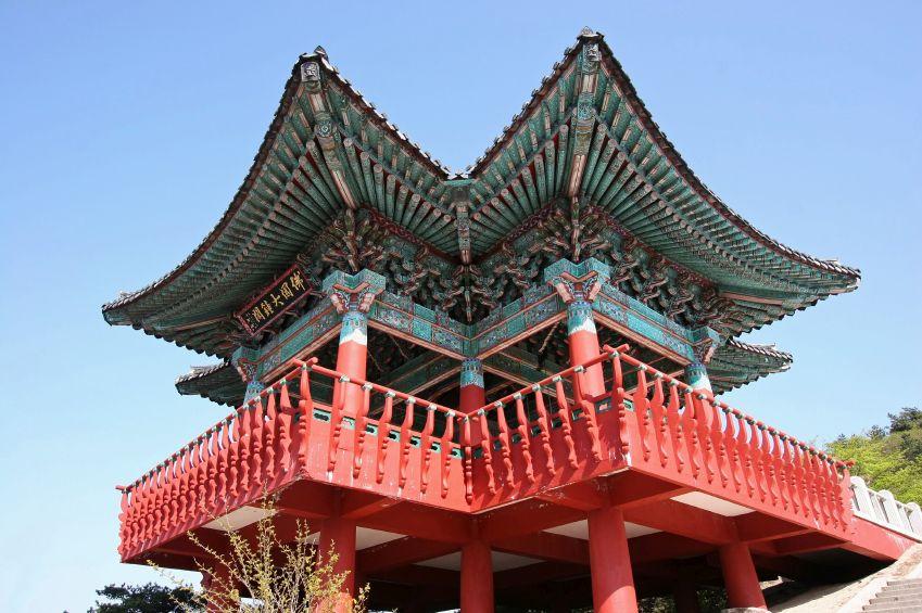 Find Hotels Near Gyeongju Kolon Hotel Gyeongju South Korea