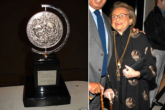 Attention eBay Shoppers This Tony Award Can Be Yours for