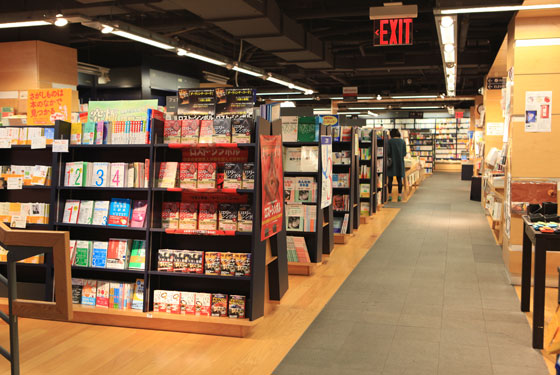 The 10 Best Geeky Places To Visit In New York City Page 5