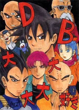 Dragon Ball Z por el Autor de FullSwing
