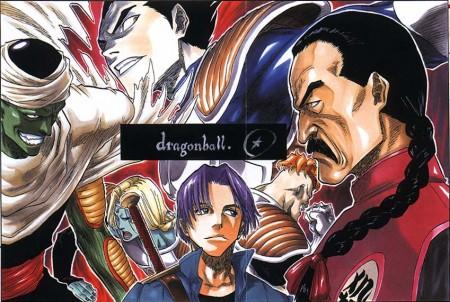 Dragon Ball estilo Bleach por Kubo Tite