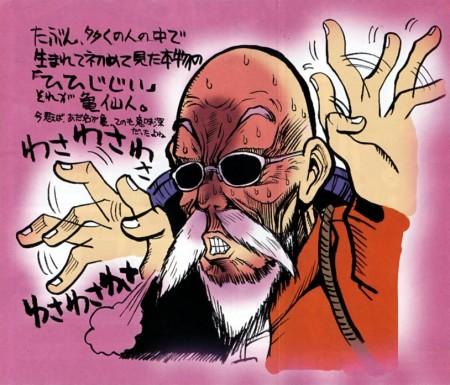 Dragon Ball según el Autor de Hellsing