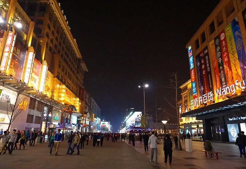 8 Fun and Free Things to Do in Beijing