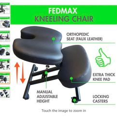 Coccyx Kneeling Chair Bloom Baby High Fedmax With Orthopedic Back Pain Seat Faux Leather Manual Adjust Helps