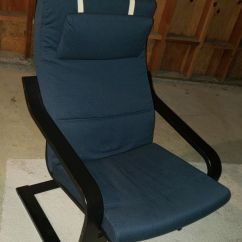 Ikea Recliner Chairs Sale Leather Nailhead Dining Poang Chair For In Pacifica Ca Offerup