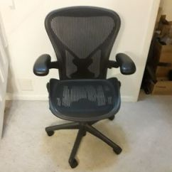 Aeron Chair Sale Boy High Chairs Herman Miller For In Plantation Fl Offerup Size B Fort Lauderdale