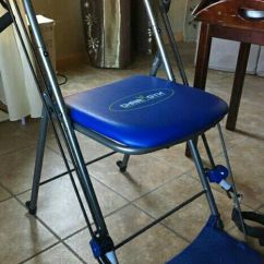 Gym Chair As Seen On Tv Family Dollar Lawn Chairs New In Box Sports Outdoors Parma Oh Offerup