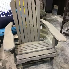 Wayfair Adirondack Chairs Baby Bath Chair India Brand New Just Arrived 109 98 8 In Stock Price Is Firm