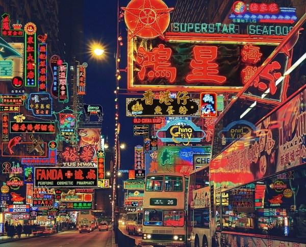Neon Fantasy # 7 Nathan Road Kowloon Hong Kong