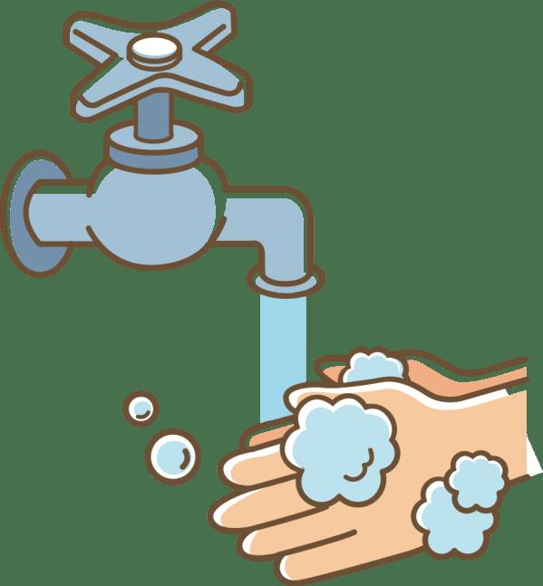onlinelabels clip art - wash