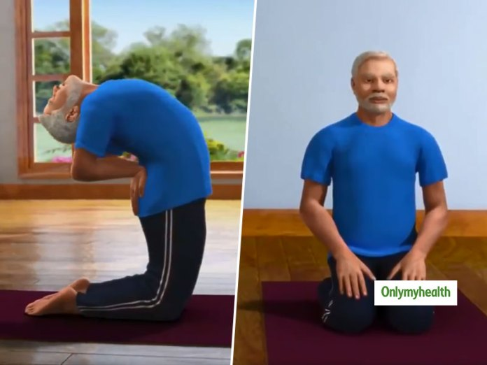International Yoga Day 2019: PM Narendra Modi's Animated Yoga Videos for Yoga Awareness