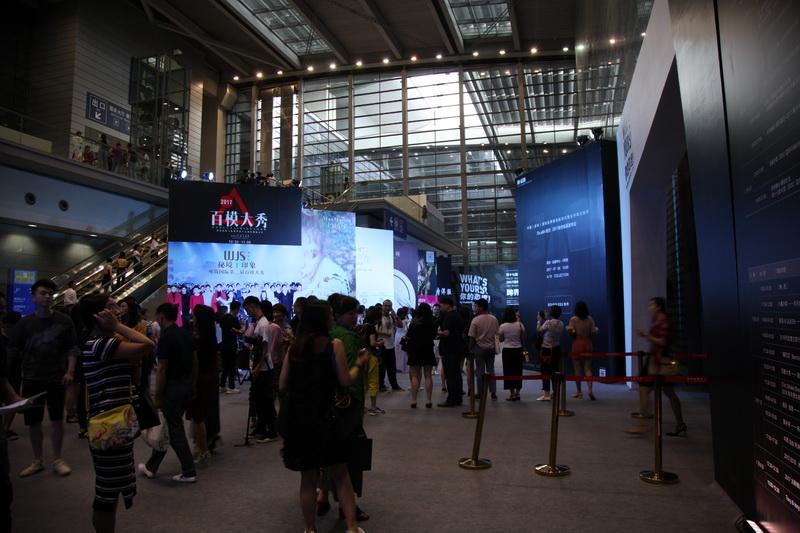 第十七屆中國(深圳)國際品牌服裝服飾交易會 資訊-元素谷(OSOGOO)