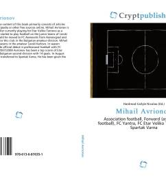 bookcover of mihail avrionov [ 2000 x 1455 Pixel ]