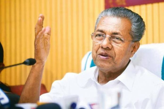 Politicians Should Be Given Adequate Respect: Kerala Chief ...