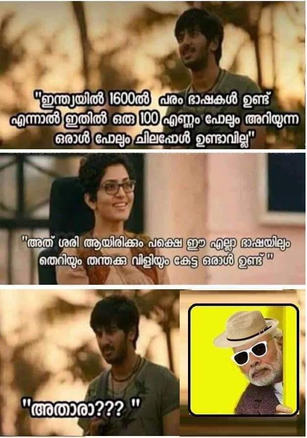 Troll Malayalam Images : troll, malayalam, images, Shiva, Express, Entering…Menstruating, Women, Away':, Warrior, Trolls, Kerala, Fighting, Hatred,, Communalism