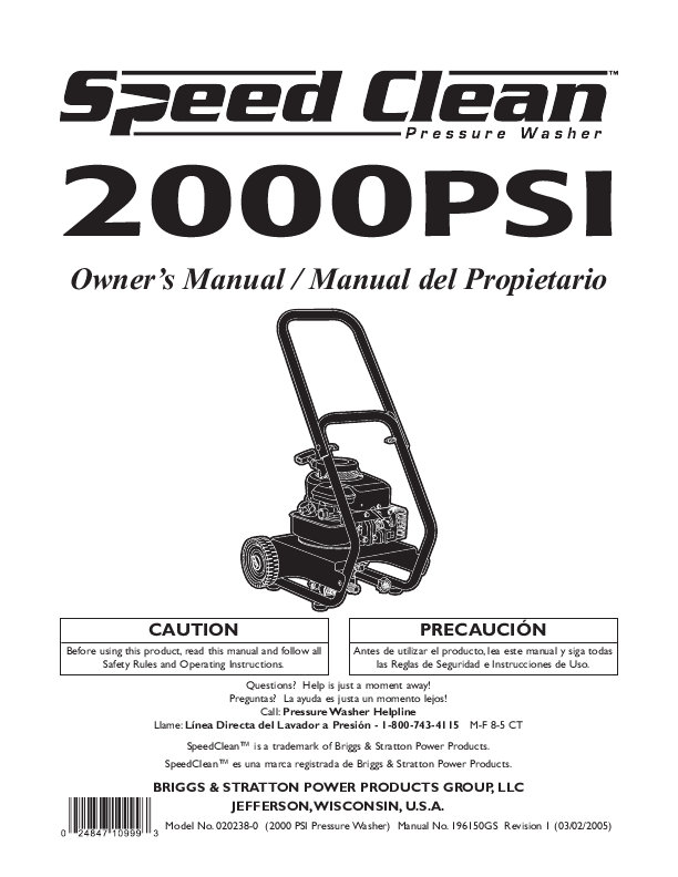 Briggs & Stratton Pressure Washer Operator's Manual