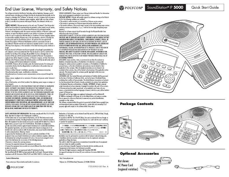 Polycom Cordless Telephone IP 5000 User's Guide