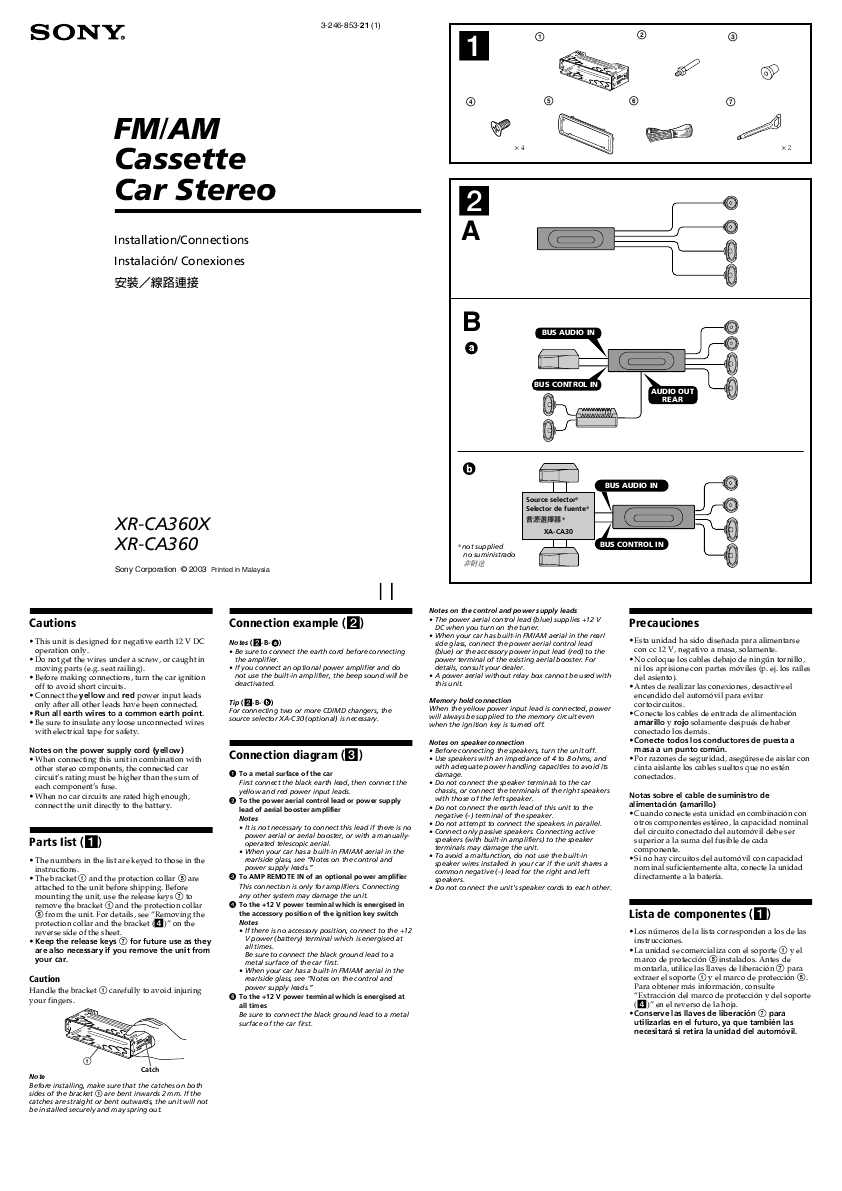Sony Car Stereo System XR-CA360 User's Guide