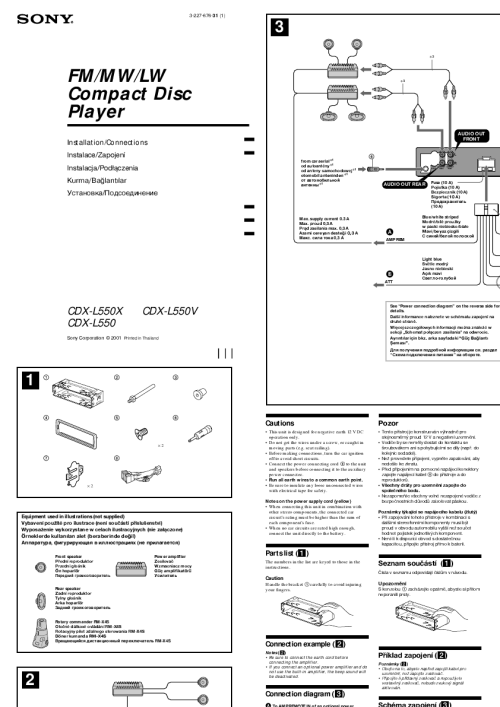 small resolution of sony car stereo wiring diagram sony cd player user manual
