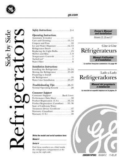 Refrigerator Repair: Ge Side By Side Refrigerator Repair