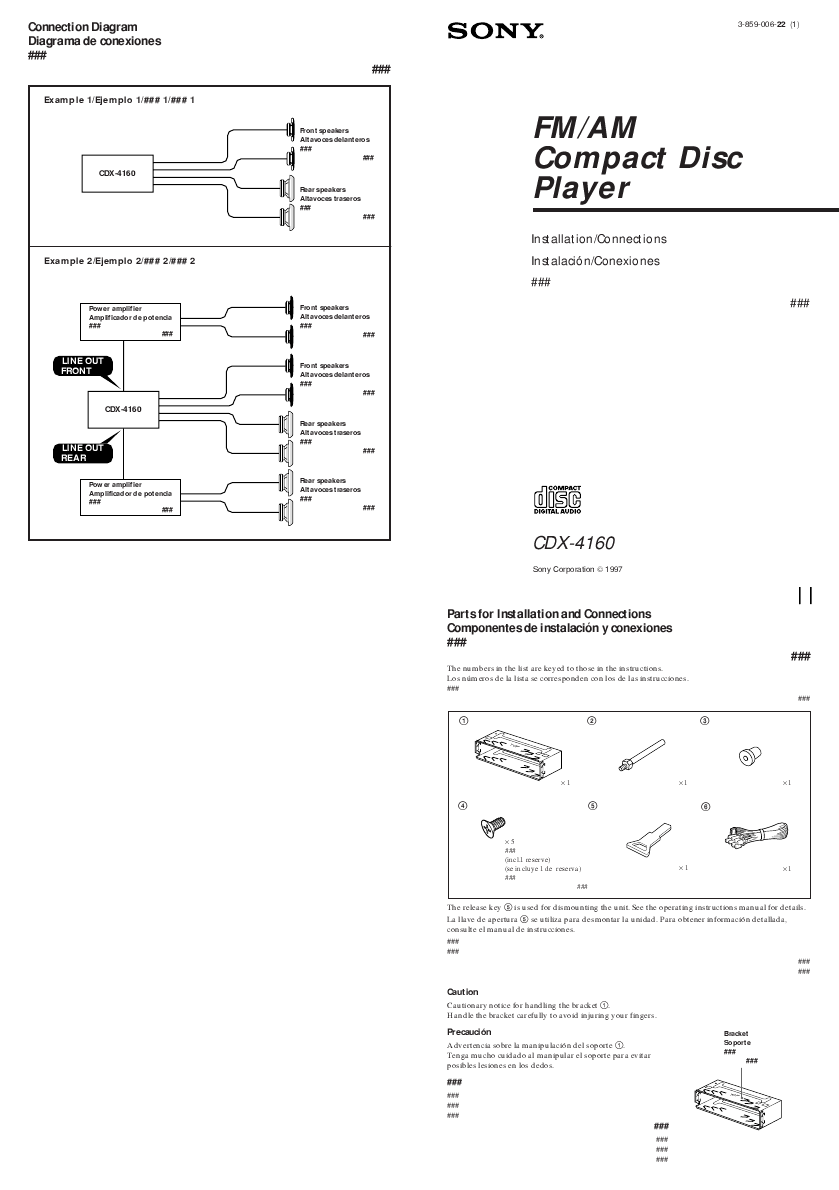 hight resolution of sony car dvd player wiring diagram estrategys co