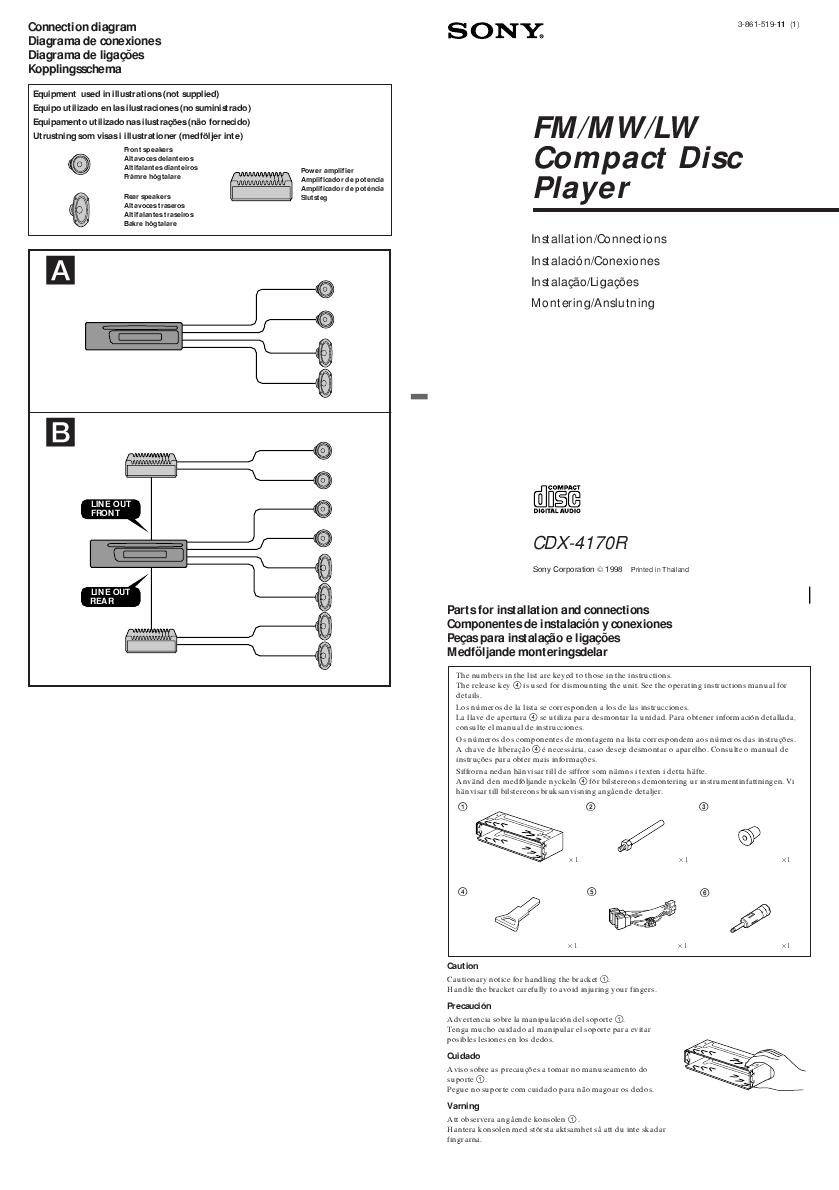 medium resolution of sony xplod cdx gt25mpw wiring sony xplod wiring diagram