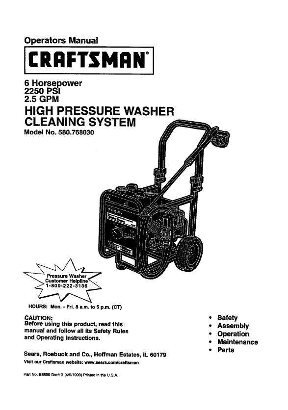 Pressure Washers: Homelite 2700 Psi Pressure Washer Manual