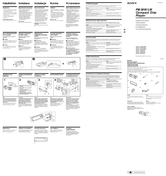 sony cdx gtmp wiring diagram wiring diagram sony cdx m800 service manual cdx gt250mp wiring diagram
