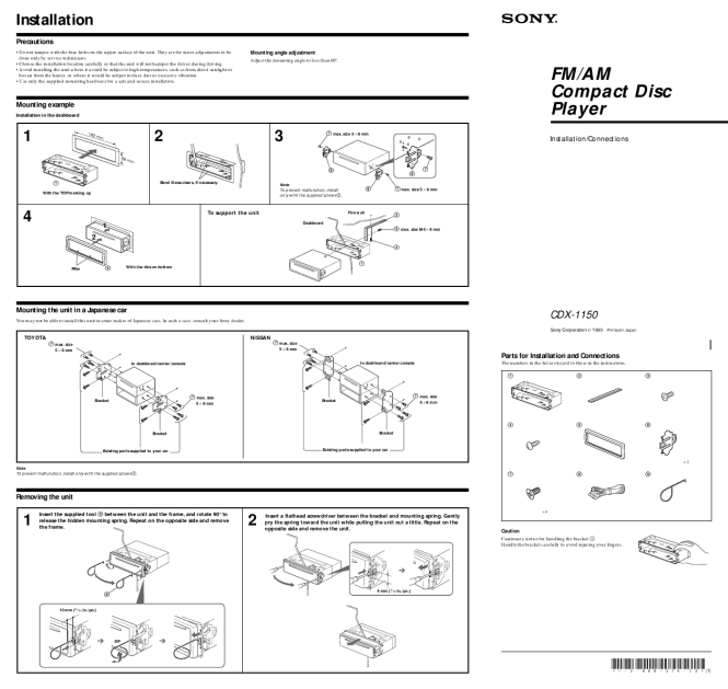 sony car stereo wiring harness diagram sony image sony car stereo wiring diagram wiring diagram on sony car stereo wiring harness diagram