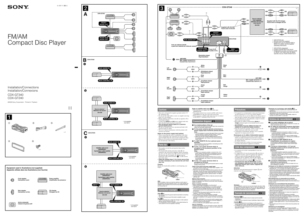medium resolution of sony xplod cd player wiring diagram diagram sony car stereo wiring harness diagram and hernes