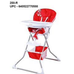 Ikea High Chair Recall Swivel Leather Chairs | Parents