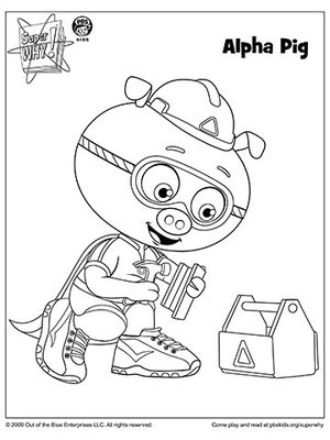 printable free coloring pages # 22