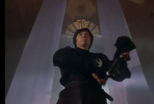 Sho ninja 1